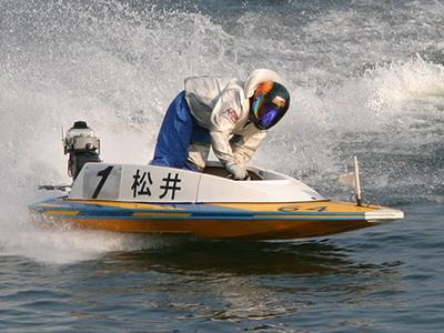 松井繁レース
